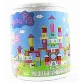 *babygo*Peppa Pig - 粉紅豬小妹配對圖形積木桶B04085