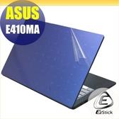 【Ezstick】ASUS E410 E410MA 夢想藍 系列 二代透氣機身保護貼(含上蓋貼、鍵盤週圍貼)DIY 包膜