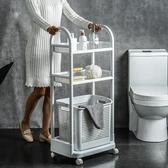 衛生間置物架浴室洗衣機廁所落地式洗澡髒衣服儲物洗手間收納架子 小明同學