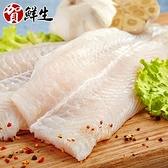 【南紡購物中心】賀鮮生-鮮嫩去刺巴沙魚排2包(3-4片/包)