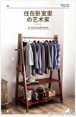 實木衣帽架落地簡約現代簡易室內家用臥室創意掛衣架子折疊衣服架 (橙子精品)