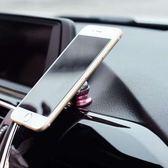 新年好禮85折 卡通可愛車載手機支架汽車手機架導航架手機吸盤磁鐵磁性多功刪
