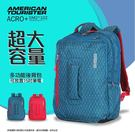 Samsonite新秀麗美國旅行者American Tourister休閒雙肩包 15吋筆電後背包輕量 大容量 DM2*102 透氣背帶