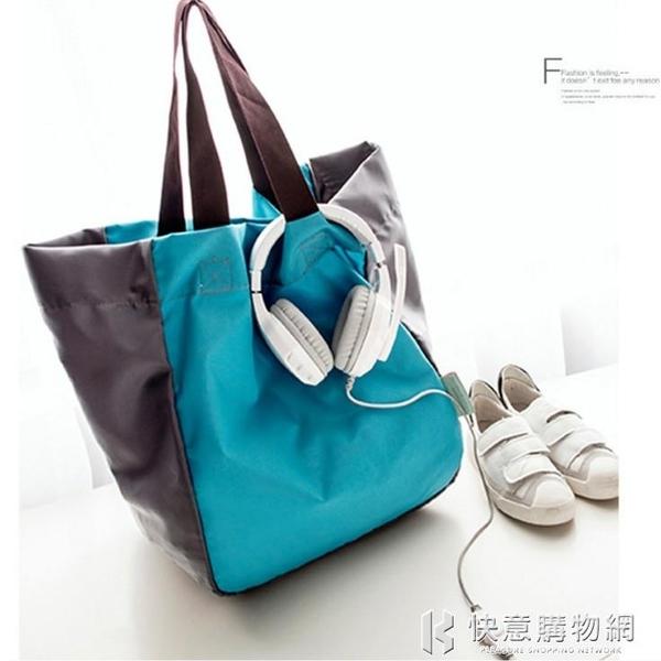 超大容量加厚可折疊超市購物袋 購物包 高強度環保袋買菜袋 快意購物網