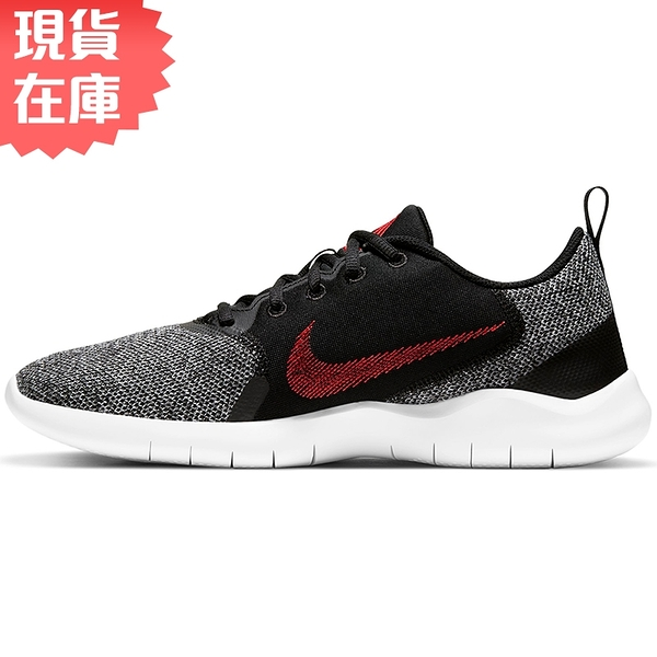 【現貨】NIKE Flex Experience 10 男鞋 訓練 慢跑 網布 透氣 灰黑紅 【運動世界】CI9960-005