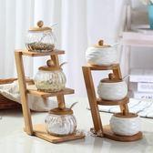 調味罐酒店家居廚房用品陶瓷調味罐玻璃調味盒套裝竹木架味精罐 創想數位