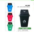 大號垃圾桶戶外環衛無蓋帶蓋酒店廚房工業學校家用塑料垃圾箱有蓋HM 3C優購