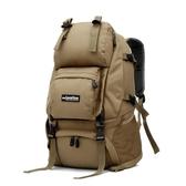 新款雙肩背包徒步旅行包大容量戶外旅遊包雙肩登山包40LATF  英賽爾3c專賣店