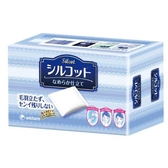 絲花化妝棉80片X2盒/組【愛買】