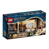 LEGO樂高 哈利波特系列 Hogwarts™: Polyjuice Potion Mistake_LG76386