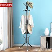 簡約家用臥室經濟型衣服架子落地掛衣架簡易創意單桿式衣架衣帽架  igo 居家物語