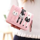 2021新款錢包女學生韓版短款可愛三只貓咪零錢包女生卡包女士錢 快速出貨