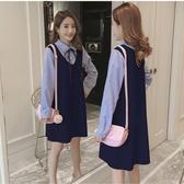 初心 假兩件 洋裝【D3635】韓系 條紋 泡泡袖 拼接 背心裙 長袖 洋裝 襯衫洋裝