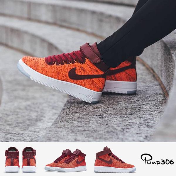 【三折特賣】Nike AF1 Ultra Flyknit Air Force 1 紅 白 輕量 編織 女鞋【PUMP306】 818018-800