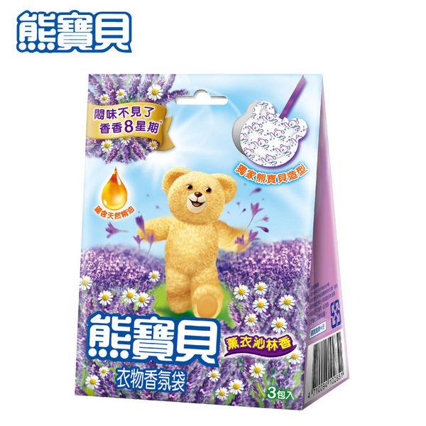 熊寶貝衣物香氛袋薰衣沁林香 21g 聯合利華