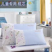 枕頭 全棉兒童枕頭1-3歲3-6歲幼兒園小學生嬰兒枕頭四季通用枕芯 枕套YYJ 卡卡西