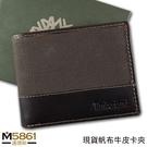 【Timberland】男皮夾 短夾 帆布 牛皮夾 多卡夾 大鈔夾 品牌盒裝/可可色
