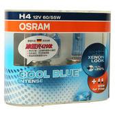 OSRAM 冰藍光4200K COOL BLUE 公司貨(H1/H3/H4/H7/9006 HB4)
