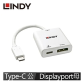 LINDY林帝 主動式 USB3.1 TYPE-C TO DISPLAYPORT轉接器帶PD功能