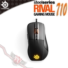 [ PC PARTY ] 賽睿 SteelSeries RIVAL 710 光學滑鼠