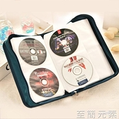 CD收納盒 超大號光碟收納包128片裝絲光布CD盒CD包家用VCD藍光碟收納盒 至簡元素