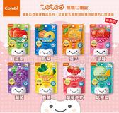 康貝Combi  teteo無糖口嚼錠(60粒)