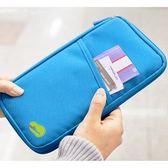 多功能旅遊收納護照包 隨手包(長版)水藍