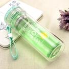韓製隨行創意雙層潮流玻璃杯女隔熱便攜水杯學生可愛泡茶杯子【快速出貨】