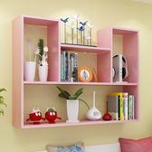 創意墻上置物架免打孔壁掛墻架壁柜墻壁墻面臥室隔板書架現代簡約HRYC 生日禮物