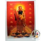 財神爺3D立體法照A24X34  + 增益財富事業順利(黃)香包 *1 【十方佛教文物】