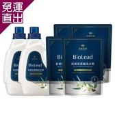 台塑生醫 BioLead抗敏原濃縮洗衣精 (2瓶+4包)【免運直出】