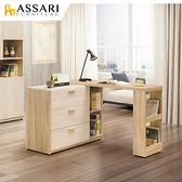 ASSARI-葛瑞絲組合收納櫃(寬135-235x深40x高79cm)