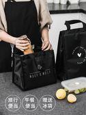 保溫袋便當袋手提包飯盒袋子大號便當包保溫飯防水防油大容量帶飯飯盒袋 時尚新品