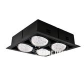 【光的魔法師Magic Light】AR70黑色有邊盒燈四燈-方形崁燈白光6000K
