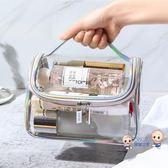 化妝包 透明簡約防水大容量健身洗漱包洗浴包風網紅超火便攜化妝包女 2色