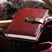 創意密碼手賬本帶鎖日記本線裝記事本商務創意文具筆記本子韓國 年尾牙提前購