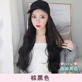 長假髮 女長髮新式髮套網紅帽子一體女夏天時尚自然逼真全頭套 3色