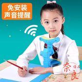 兒童視力保護器小學生防近視坐姿矯正器糾正寫字姿勢【奈良優品】