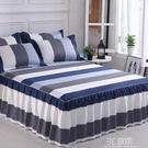 純棉床裙式床罩單件保護防塵防滑床套床單1.8m1.5全棉1床群圍裙2 3C優購