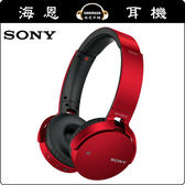 【海恩數位】SONY MDR-XB650BT 重低音飽滿 無線藍牙 耳罩式耳機 紅色 公司貨保固