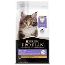 ◆MIX米克斯◆新冠能ProPlan頂級貓糧.幼貓鮮雞成長配方【1.5KG】
