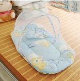 嬰兒蚊帳免安裝可折疊開門式寶寶BB有底蒙古包新生幼兒童床蚊帳罩 非凡小鋪 JD