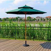 雙頂防水防鋁合金手搖傘 花園復古戶外遮陽傘家具傘仿木中柱傘-享家生活館 IGO