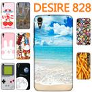 [Desire 828 手機殼] HTC d828 D828u d828g 軟殼 保護套 文創現貨
