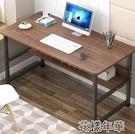 電腦桌 臺式家用辦公桌子臥室書桌簡約現代寫字桌學生學習桌經濟型 2021新款