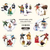 全套8款【日本正版】日本古代傳說 人物公仔 扭蛋 轉蛋 模型 海洋堂 KAIYODO - 455265