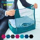 下殺149元↘m square 折疊衣物袋L (顏色隨機)