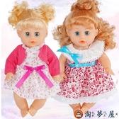 兒童玩具女孩家家酒推車帶娃娃小手推車公主娃【淘夢屋】