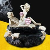 創意煙灰缸骷髏美女個性潮流擺件送男朋友生日禮物情人節特別實用     蜜拉貝爾