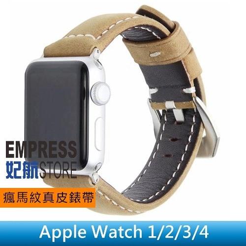 【妃航】Apple Watch 1/2/3/4/5/6 SE 38/40/42/44 瘋馬紋/磨砂/真皮 手環/錶帶 附連接器